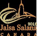 2018 Jalsa Salana Canada – Ahmadiyya Muslim Community Canada Logo